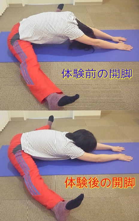 開脚トレーニング