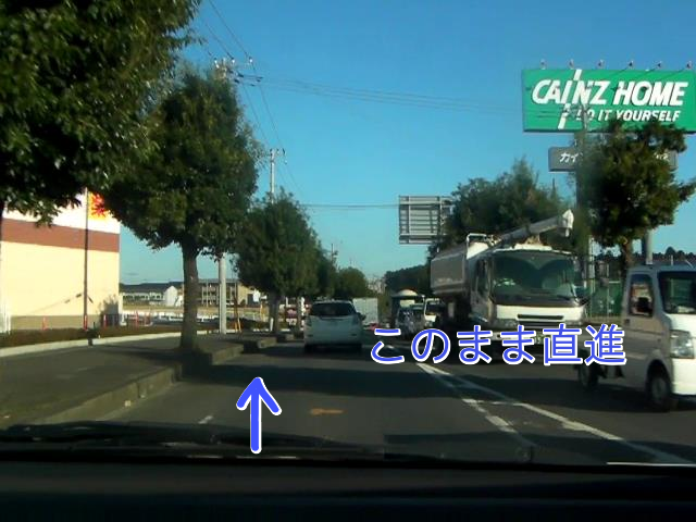 2.カインズホーム石岡店を左手に直線